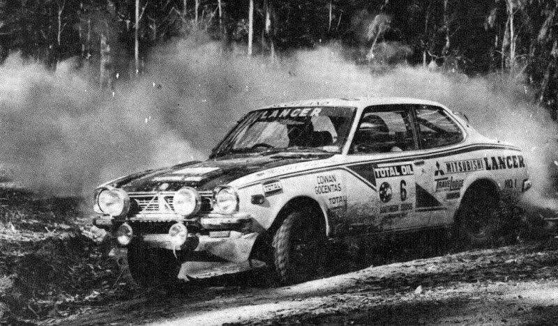 1976 Southern Cross Rally