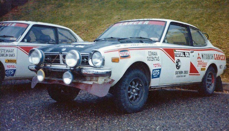 Mitsubishi Lancer Southern Cross Rally