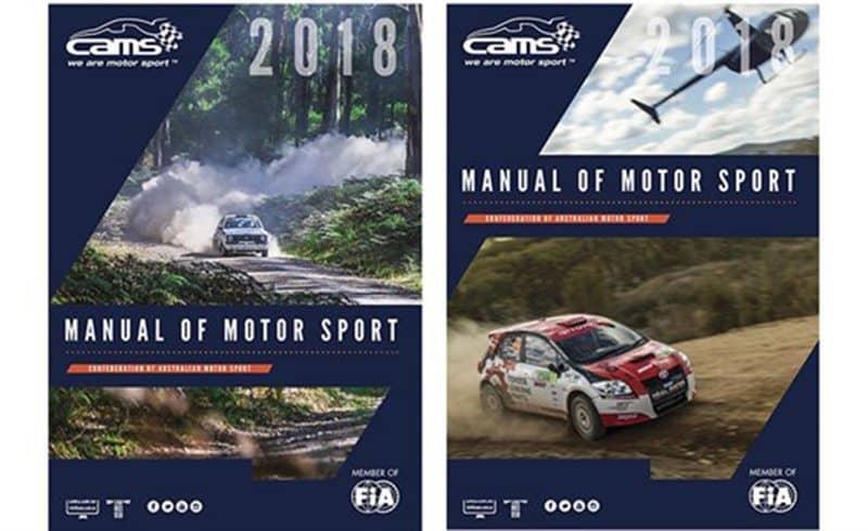 CAMS Manual