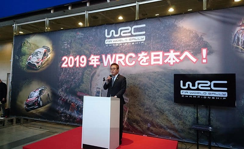 Japan is bidding for a WRC round